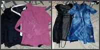 Отдается в дар Рубашки женские