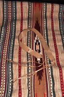 Отдается в дар Пояс из козжама