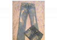 Отдается в дар Джинсы и джинсовая юбочка