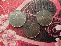 Отдается в дар монеты с кузнецом