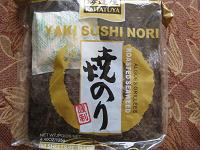 Отдается в дар «Обертка» для суши и роллов из водорослей