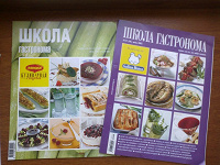 Отдается в дар Кулинарам — 2 журнала