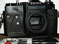 Отдается в дар Фотоаппарат Зенит 11