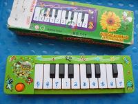 Отдается в дар мини-пианино