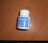 Отдается в дар Таблетки «Мукалтин»