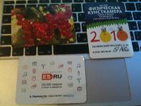 Отдается в дар календарики )
