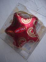 Отдается в дар Жестяная коробка из-под чая