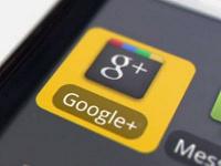 Отдается в дар Инвайт на Google+