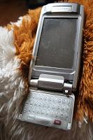 Отдается в дар Sony Ericsson QuickShare