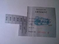 Отдается в дар билет пригородного автобуса