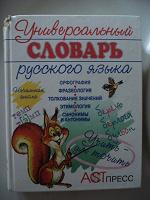 Отдается в дар книги для школьников и абитуриентов