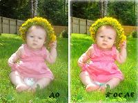 Отдается в дар Обработка вашего фото в Photoshop