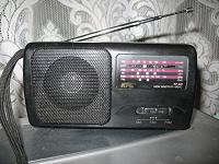 Отдается в дар радио