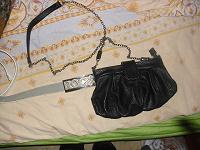 Отдается в дар для ХМ сумочка и ремень