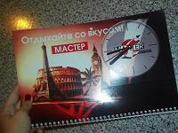 Отдается в дар Календари за 2010г. — Новые
