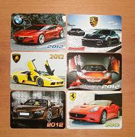 Отдается в дар авто — 2012 (календарики)