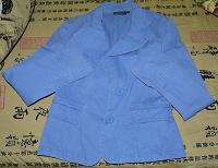 Отдается в дар Фиолетовый женский пиджак