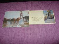 Отдается в дар 2 открытки