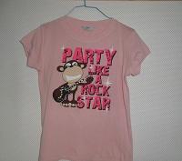 Отдается в дар Вот такой весёлый футболец!!!