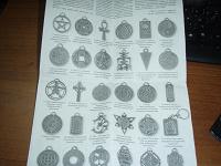 Отдается в дар Символы счастья — каталог
