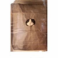 Отдается в дар «Кот в мешке» монетный