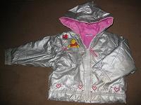 Отдается в дар Курточка на девочку