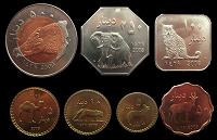 Отдается в дар Набор из семи монет несуществующего государства
