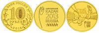 Отдается в дар Юбилейные монеты 2013г.