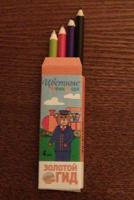 Отдается в дар Маленькие карандаши