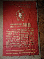 Отдается в дар Полотно Пионерская Клятва