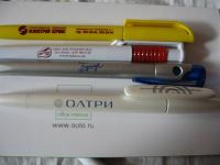 Отдается в дар Ручки для коллекционеров