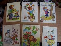 Отдается в дар открытки 2