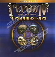 Отдается в дар отдам диски с Might & Magic: Heroes