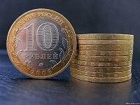 Отдается в дар Юбилейные монеты Росии