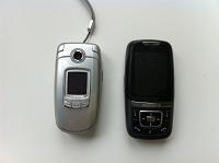 Отдается в дар Телефоны сотовые в коллекцию