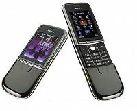 Отдается в дар Nokia