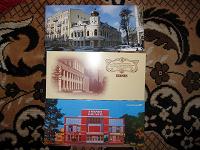 Отдается в дар Гео открытки