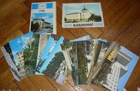 Отдается в дар Наборы открыток Города СССР: Тула и Владимир