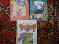 Отдается в дар Учебники для школьников