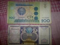 Отдается в дар Боны Узбекистана