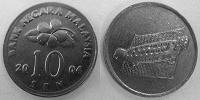 Отдается в дар Монета Малайзии