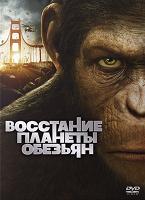 Отдается в дар DVD c фильмами