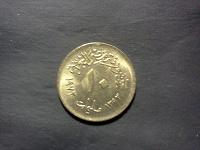Отдается в дар 10 миллим 1973
