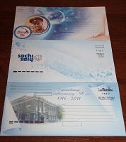 Отдается в дар Спецгашение и конверт с Гагарным