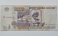 Отдается в дар Бона 1995