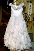 Отдается в дар Полный набор будущей невесты