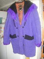 Отдается в дар Зимнее пальто или куртка, так как короткое.