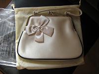 Отдается в дар Сумочка новая в мешочке...50 (юбилейный дар:):)
