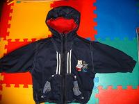 Отдается в дар Куртка на рост 86см