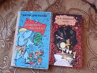 Отдается в дар Детская литература